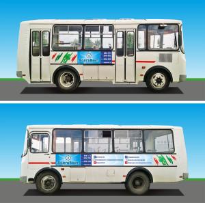Волга Вент. реклама на автобусах-2