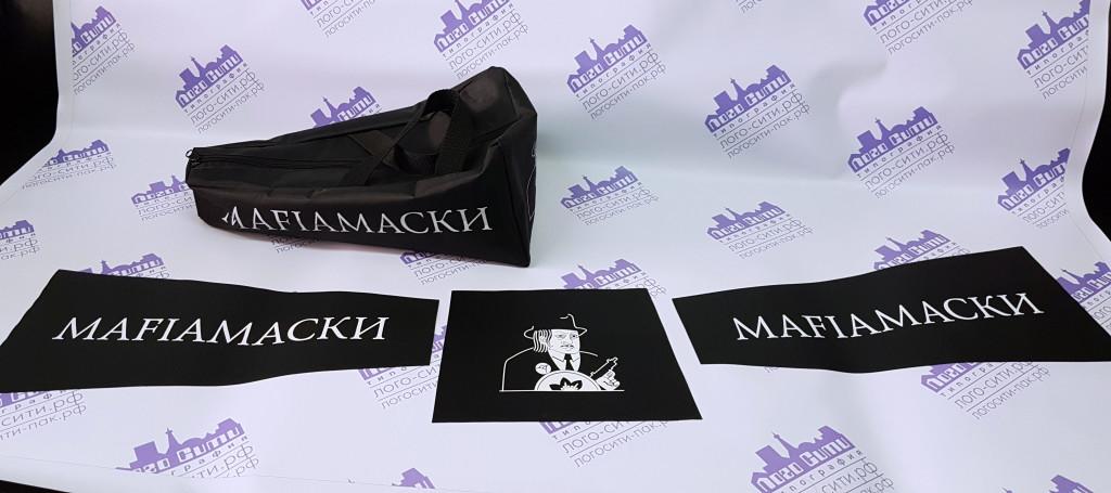 МафияМаски