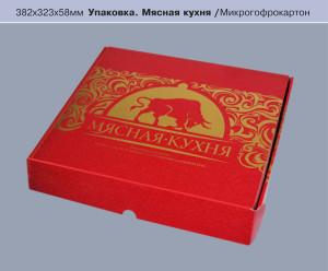 Упаковка-11