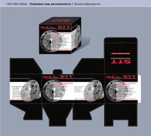 Упаковка-13