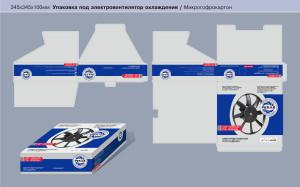 Упаковка-15