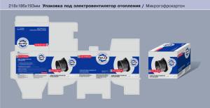 Упаковка-16