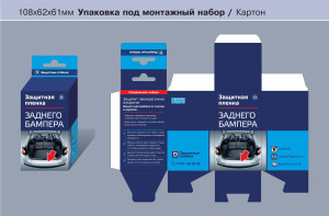 Упаковка-5