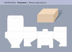 Упаковка-6