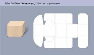 Упаковка-7