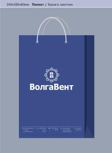 пакет-1