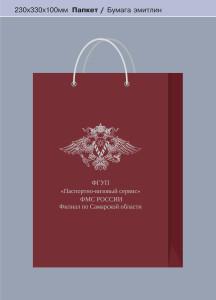 пакет-2